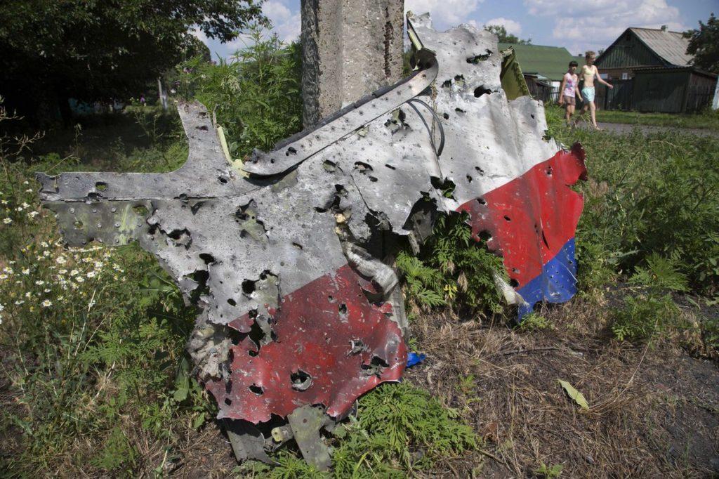 Расследование гибели MH17 над Донецком. В чём проблема?
