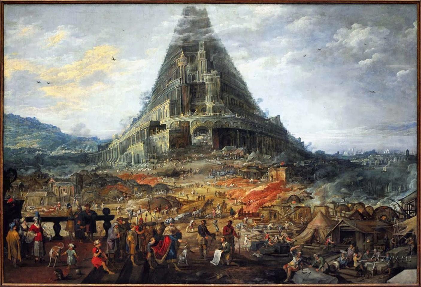 Праязык: Когда и почему человеческие языки разделились